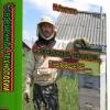 Метод пчеловодства Антонова высокой производительности