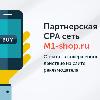 https://glopart.ru/uploads/wareimages/42954/07586a16c4e94574a24bb2d6b8e2b48d.png