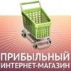 https://glopart.ru/uploads/wareimages/4897/181d828488e94dbca879ad4d867174fe.png