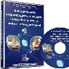 Как продавать инфопродукты и услуги через бесплатные скайп-консультации