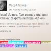 Мастер-класс д-ра Х.Алиева Где взять силы для успеха по методу саморегуляции Ключ