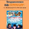 https://glopart.ru/uploads/wareimages/75749/2b9ea32979bf45a499520680f582c143.png